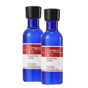 デルマリ 薬用リペアスキンローション 2本セット《薬用98.8%美容液のオールインワン浸透化粧水》